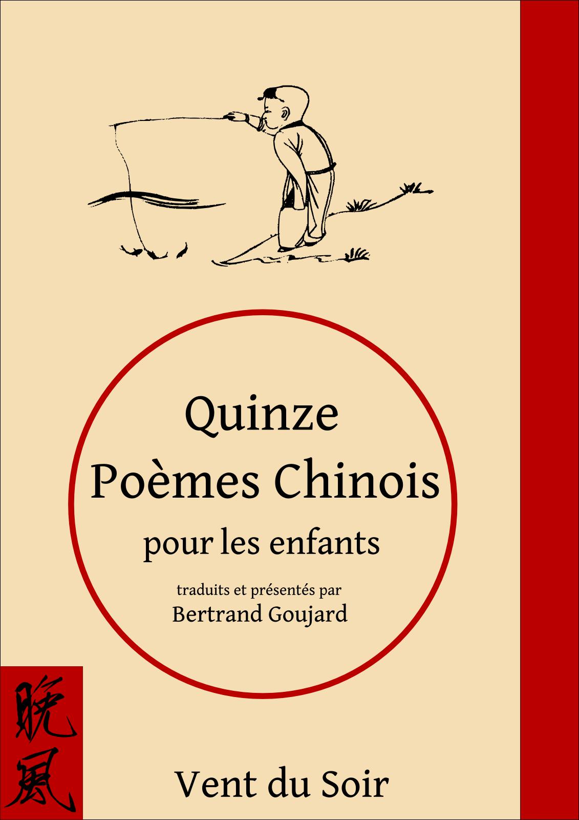Anthologie De La Poésie Chinoise Classique Tardive Vent Du Soir